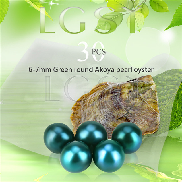 wholesale 6-7mm saltwater round Akoya green pearl oyster 30pcs