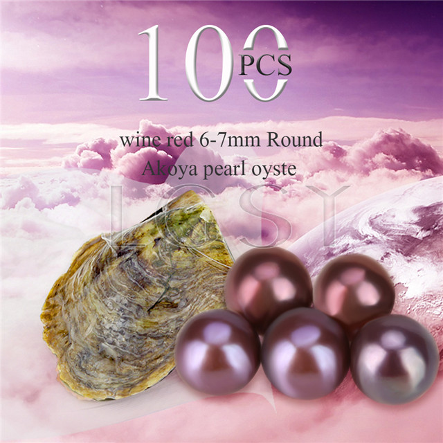 Latest 6-7mm Wine red saltwater round Akoya pearl oyster 100pcs