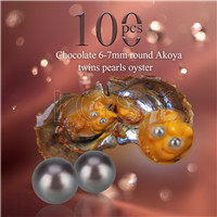 Newest 6-7mm Chocolate saltwater round Akoya twin pearls oyster 100pcs