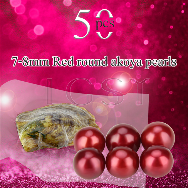 Newest 7-8mm Red saltwater round Akoya pearls oyster 50pcs