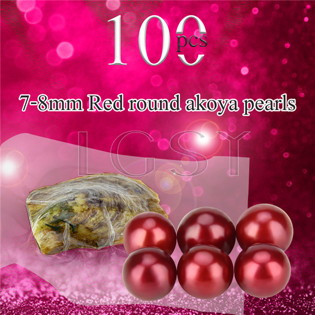 Newest 7-8mm Red saltwater round Akoya pearls oyster 100pcs