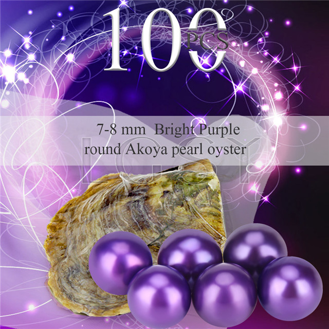 Popular 7-8mm Bright purple saltwater round Akoya pearls oyster 100pcs