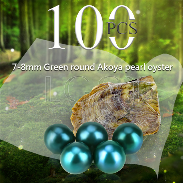 Newest 7-8mm Green saltwater round Akoya pearls oyster 100pcs