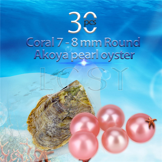 Newest 7-8mm Coral saltwater round Akoya pearls oyster 30pcs