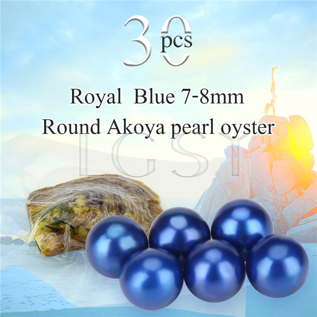 Newest 7-8mm Blue saltwater round Akoya pearls oyster 30pcs