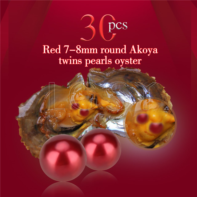 Fashion 7-8mm Red saltwater round Akoya twin pearls oyster 30pcs